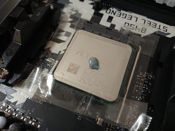 CPUグリス7