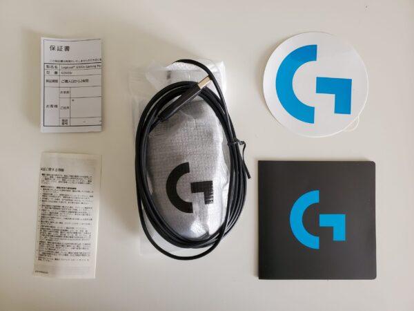G300s同包物
